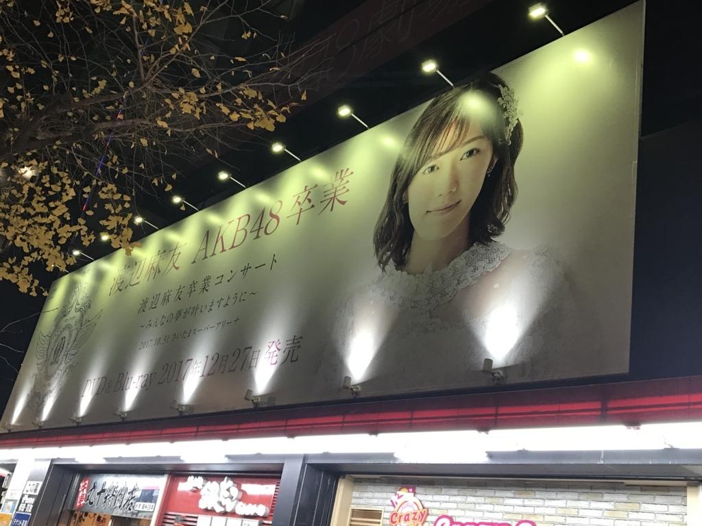 f:id:takatoki_hojo:20180212181315j:plain