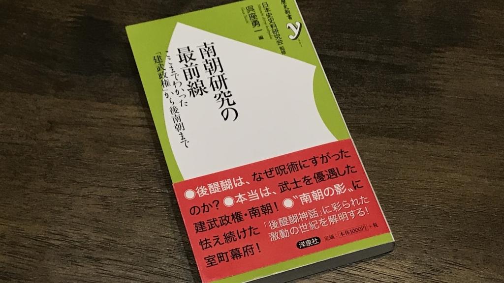 f:id:takatoki_hojo:20180317160343j:plain
