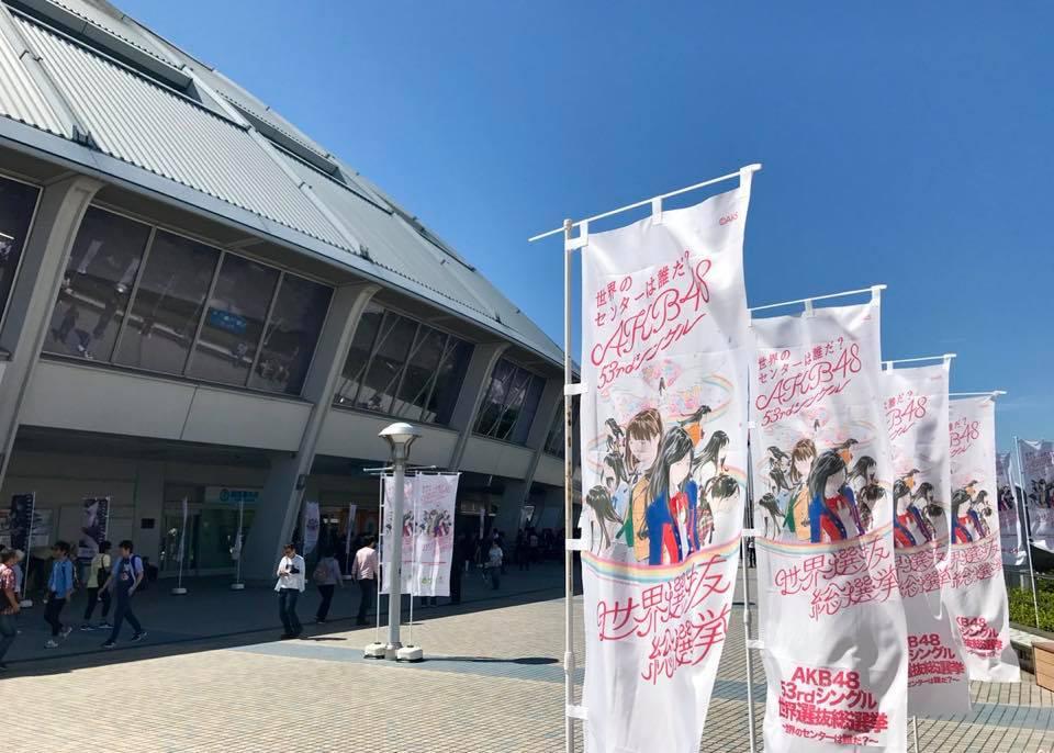 f:id:takatoki_hojo:20180623104308j:plain