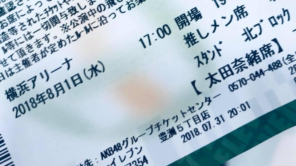 f:id:takatoki_hojo:20180811114341j:plain