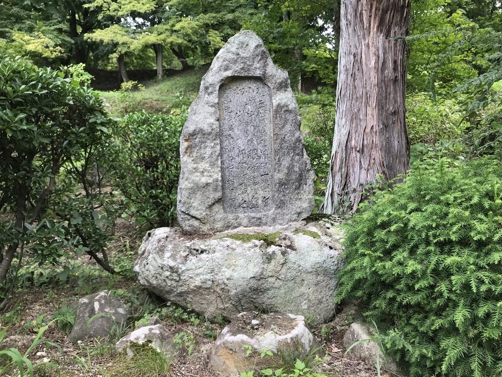f:id:takatoki_hojo:20180902160450j:plain