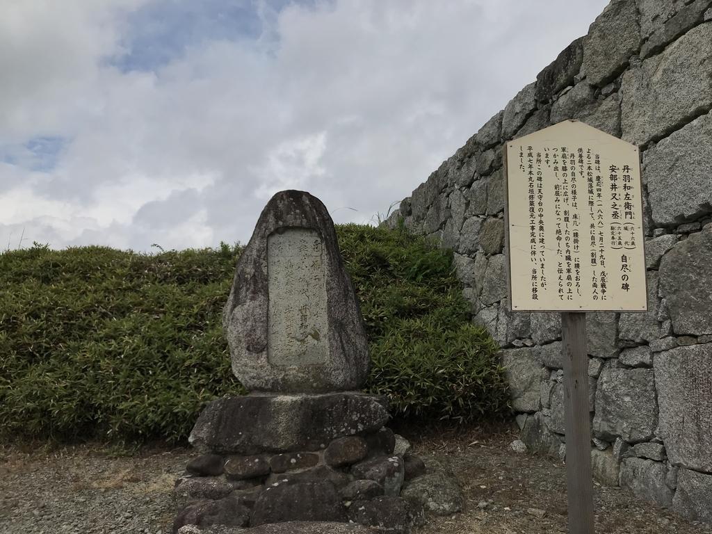 f:id:takatoki_hojo:20180902160723j:plain