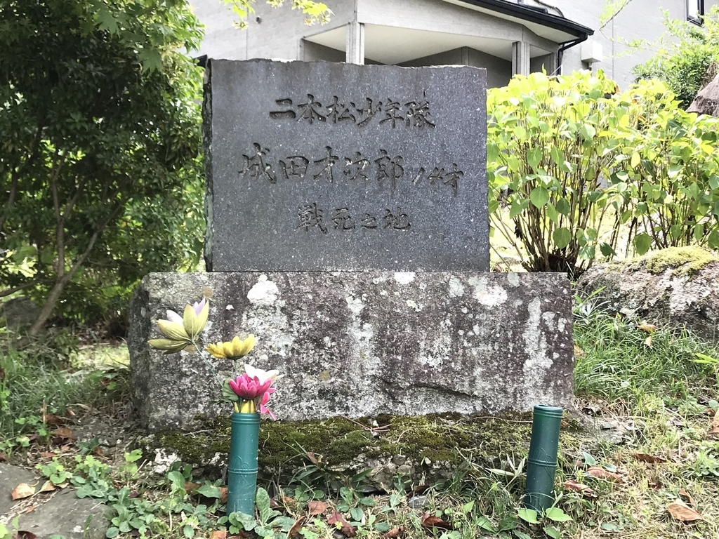 f:id:takatoki_hojo:20180902160916j:plain