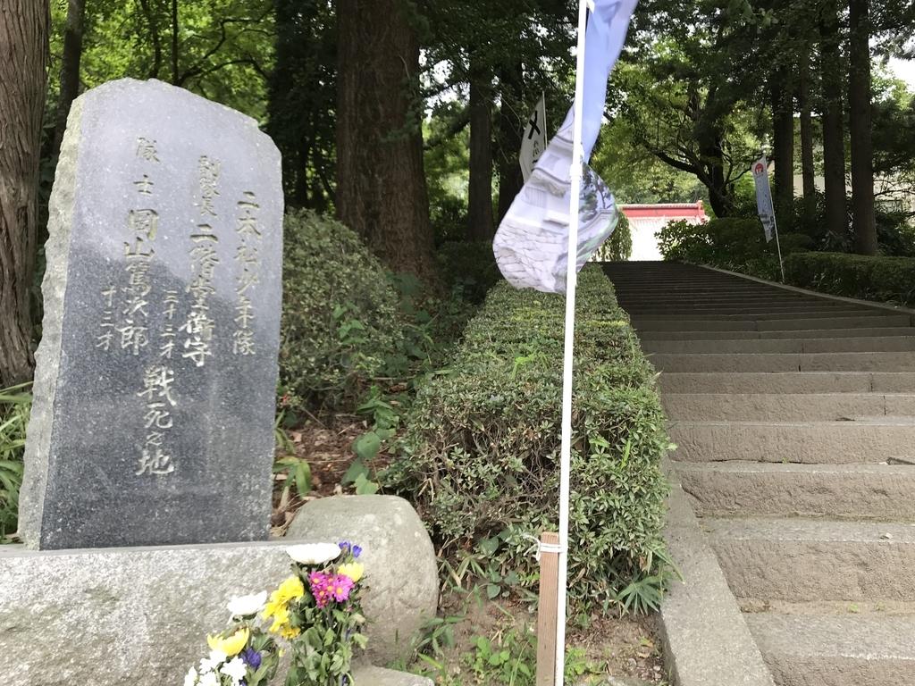 f:id:takatoki_hojo:20180902160943j:plain