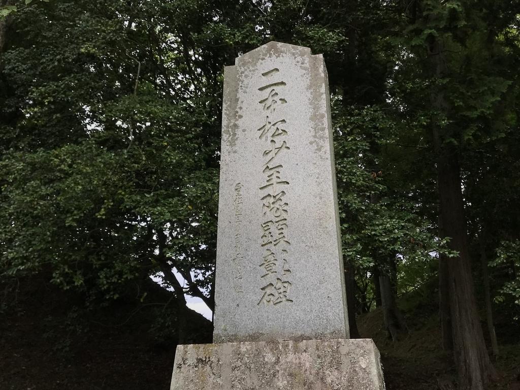 f:id:takatoki_hojo:20180908160701j:plain
