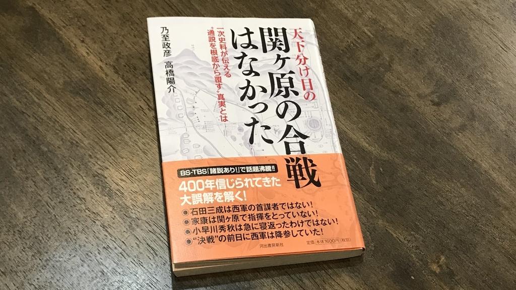 f:id:takatoki_hojo:20180917181249j:plain