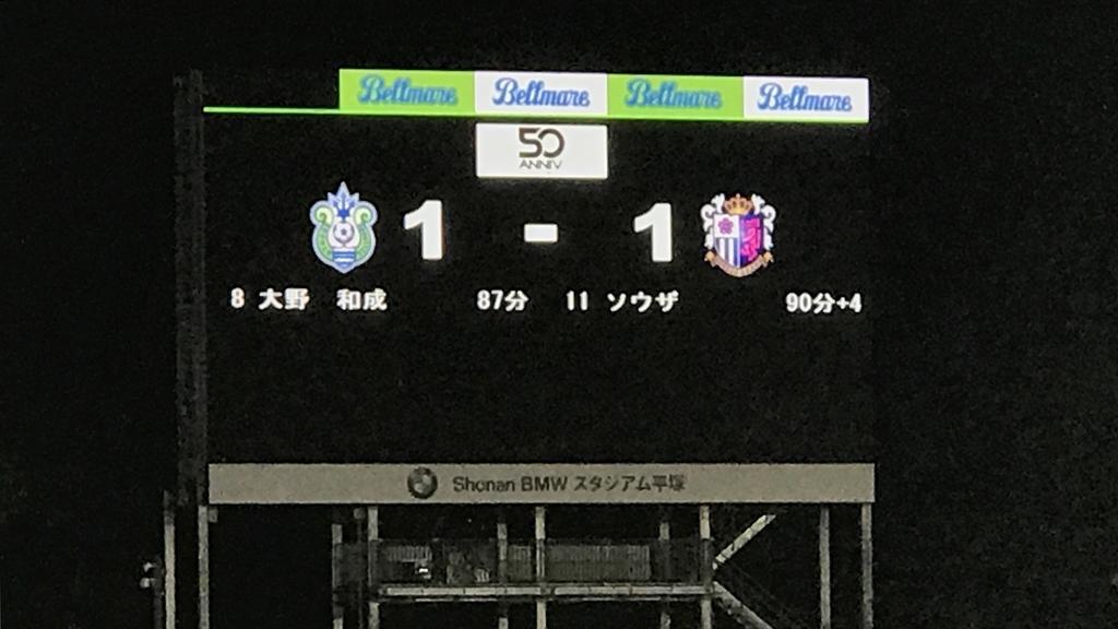f:id:takatoki_hojo:20180923135335j:plain
