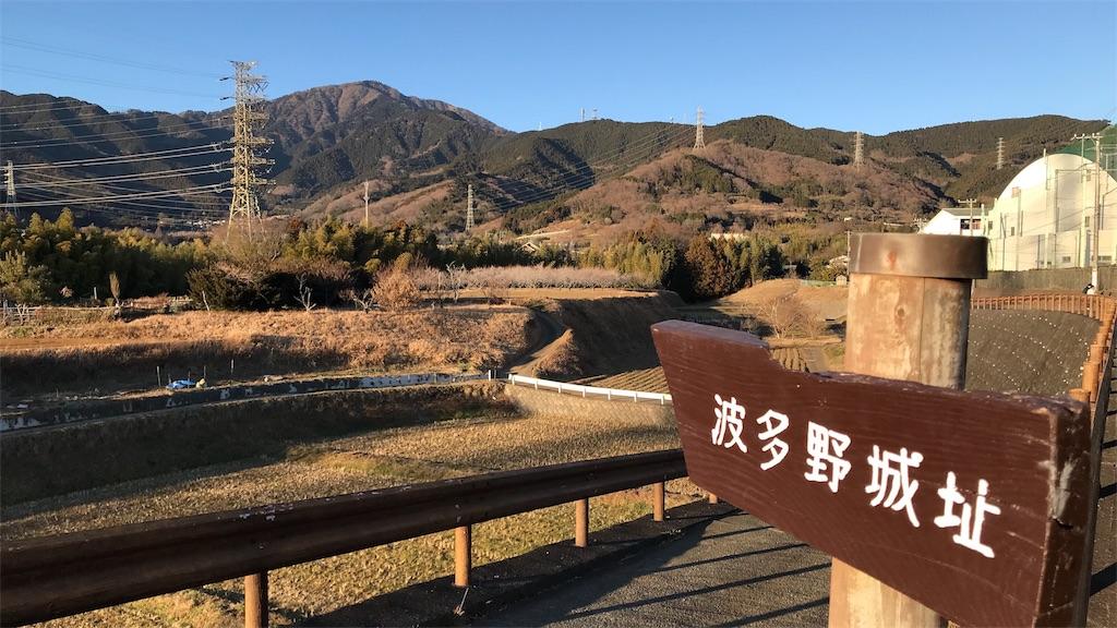 f:id:takatoki_hojo:20190216171523j:image
