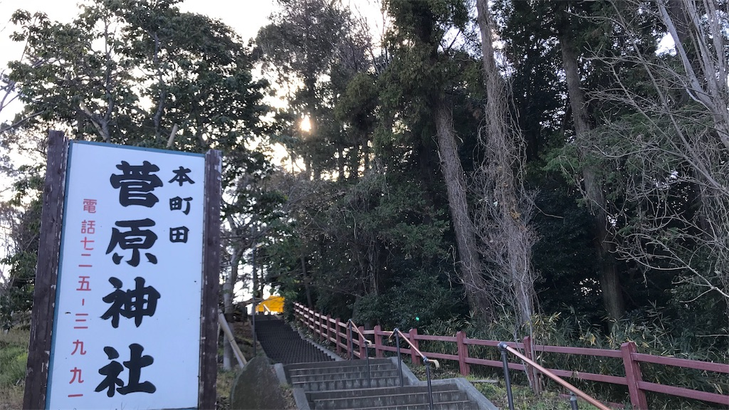 f:id:takatoki_hojo:20190217184625j:image
