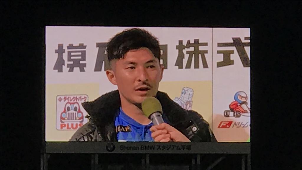 f:id:takatoki_hojo:20190224131537j:image