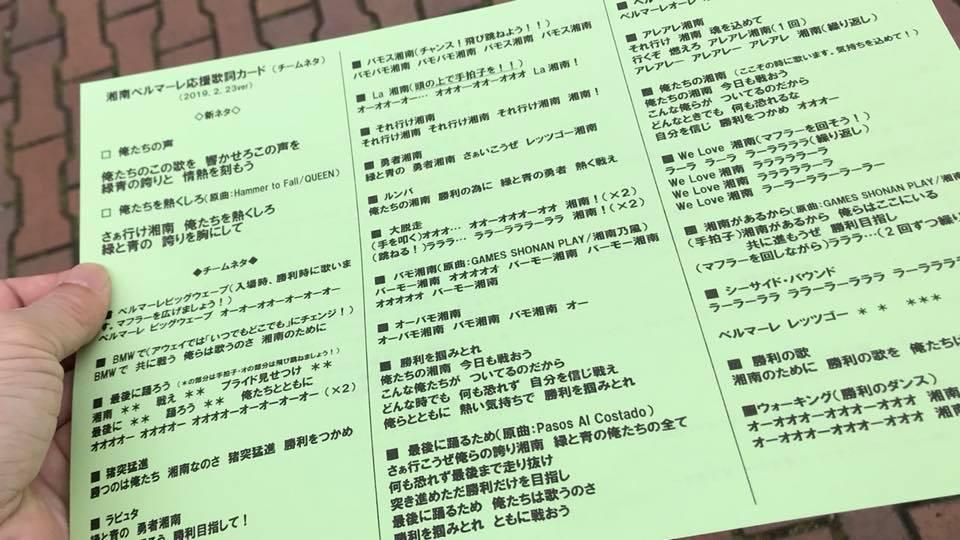 f:id:takatoki_hojo:20190224145939j:plain