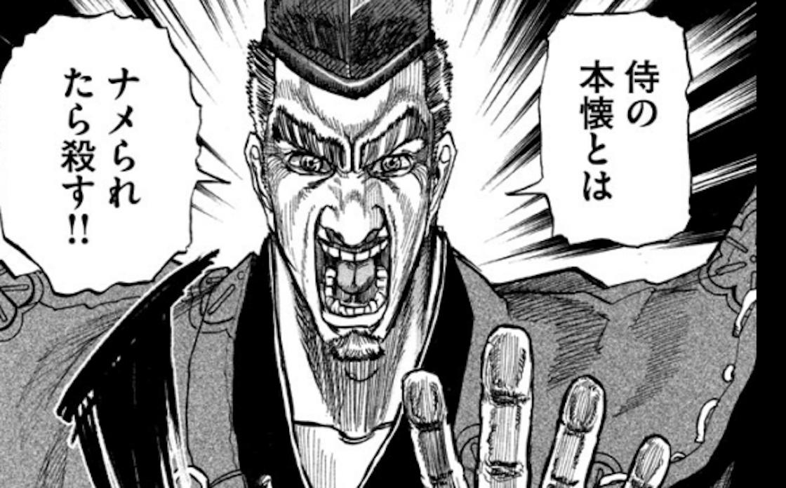 f:id:takatoki_hojo:20190317115749p:plain
