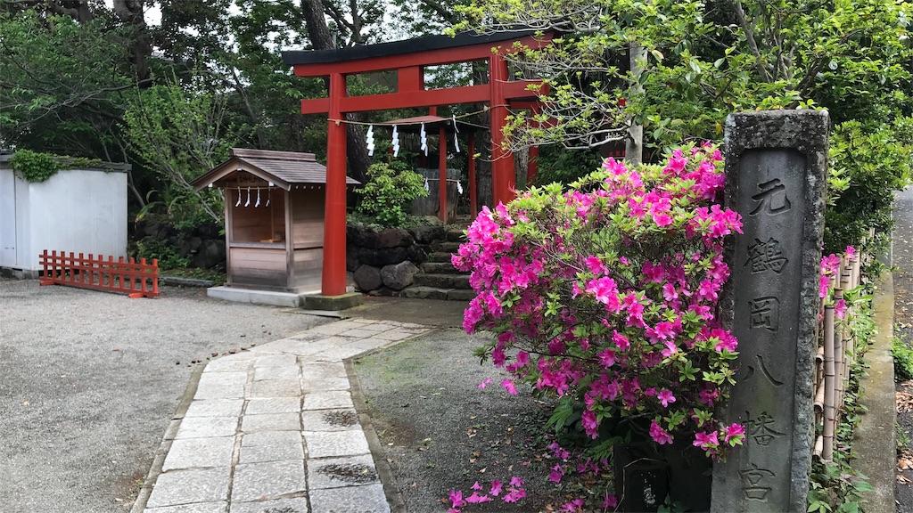 f:id:takatoki_hojo:20190502224413j:image