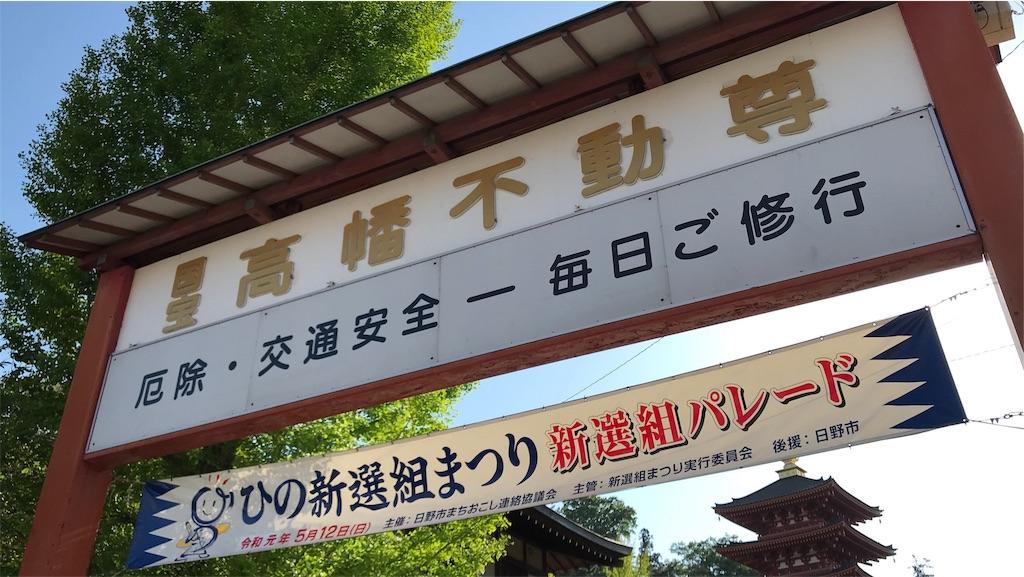 f:id:takatoki_hojo:20190511130826j:plain