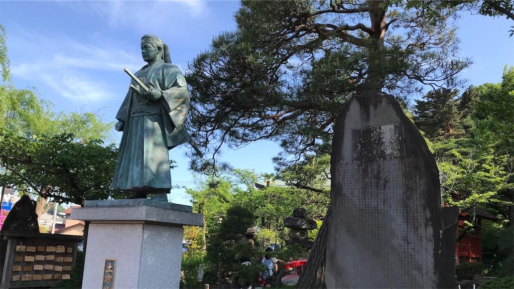 f:id:takatoki_hojo:20190511130830j:image