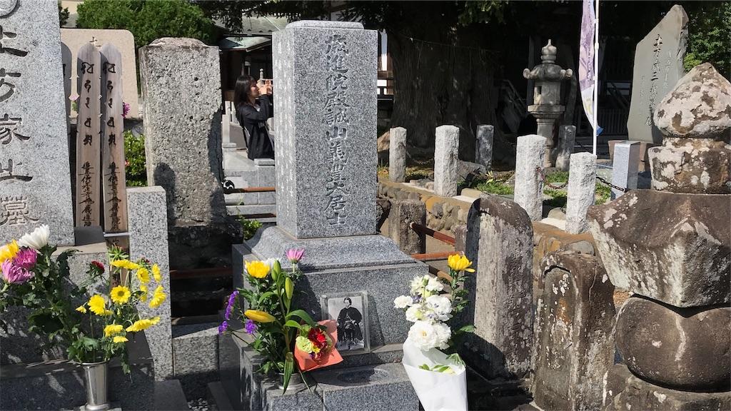 f:id:takatoki_hojo:20190511130836j:image