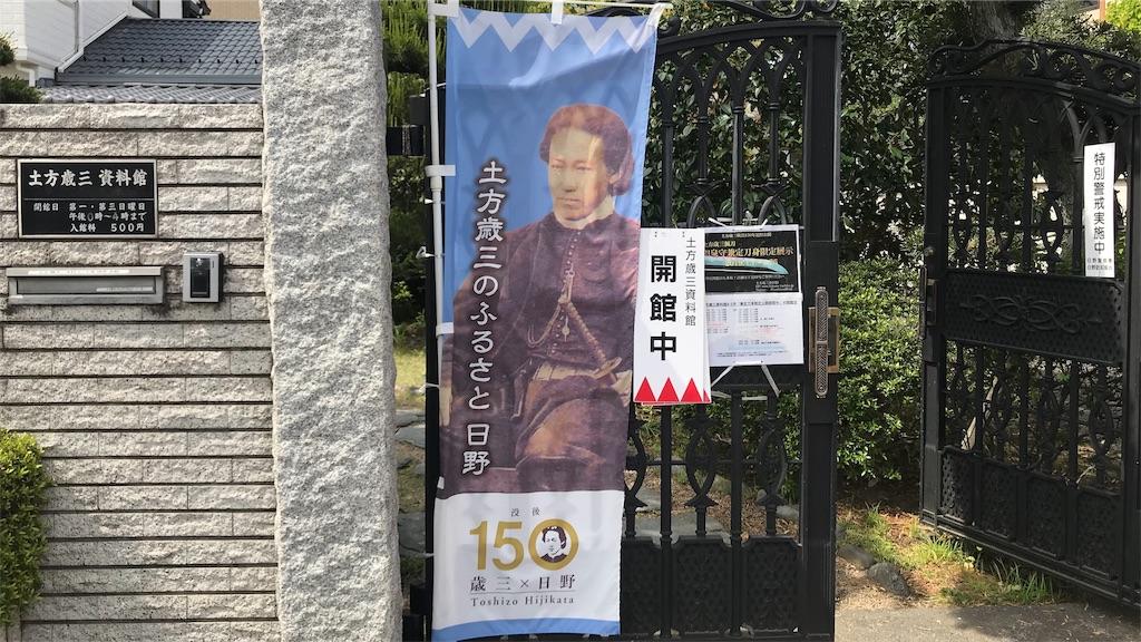f:id:takatoki_hojo:20190511130901j:image