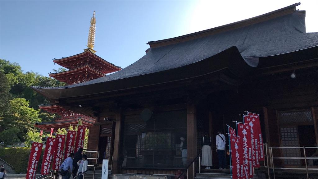 f:id:takatoki_hojo:20190511130905j:image