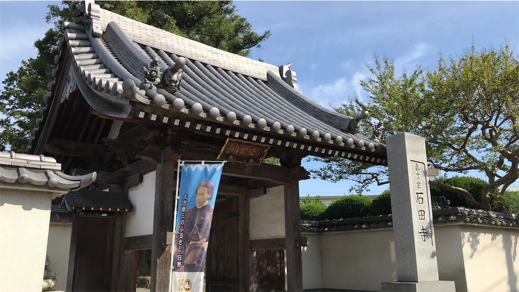 f:id:takatoki_hojo:20190511131033j:image