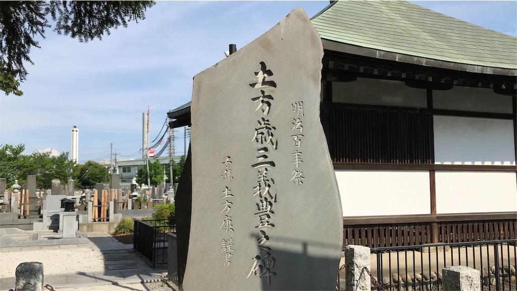 f:id:takatoki_hojo:20190511145322j:image