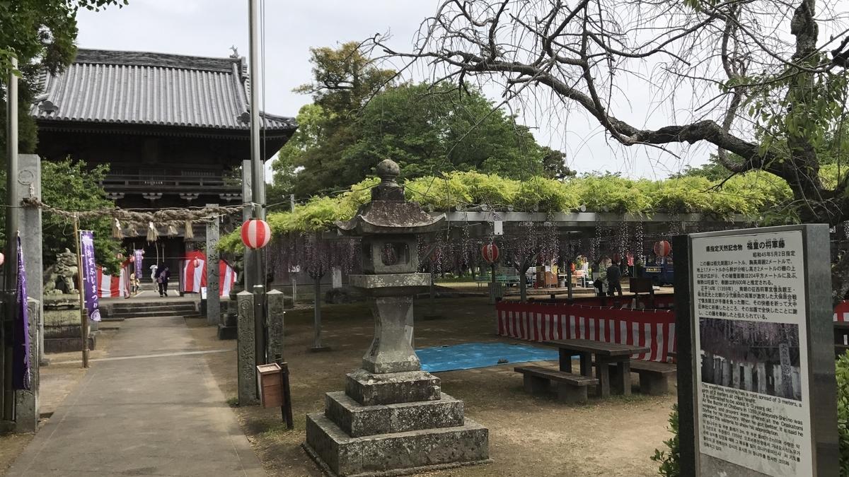 大中臣神社