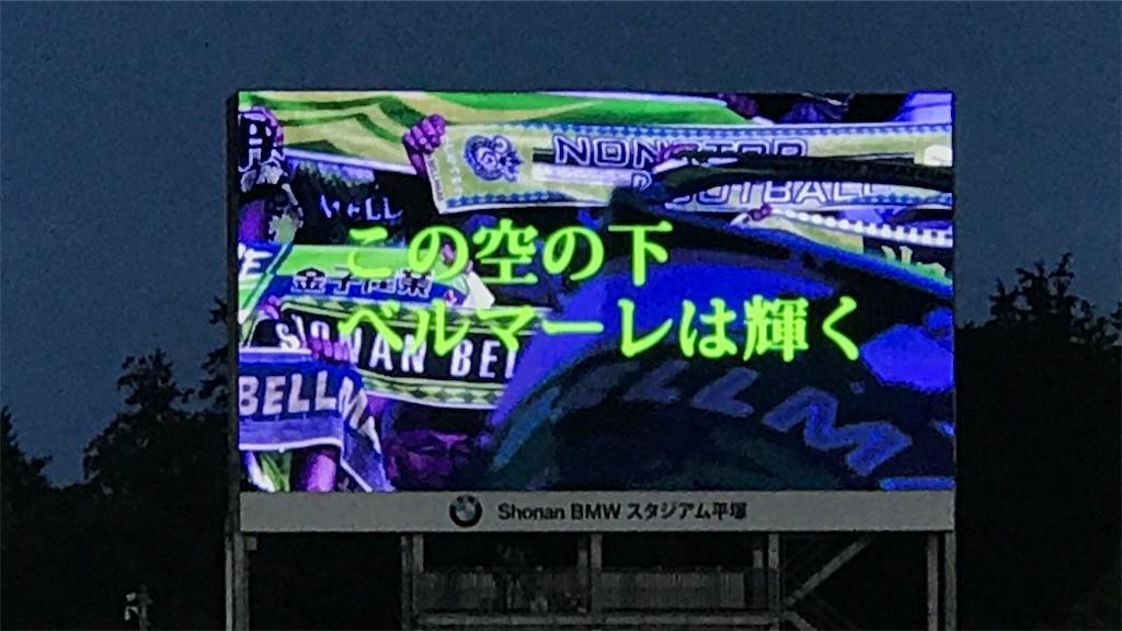f:id:takatoki_hojo:20190702205923j:image