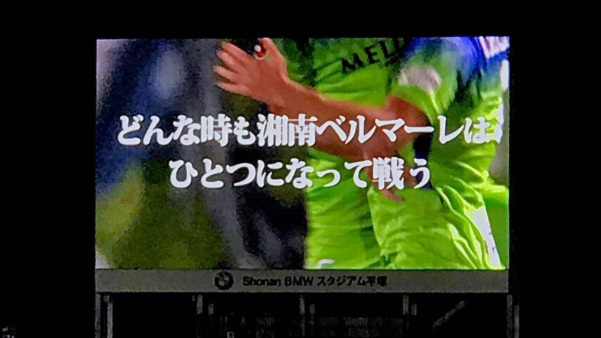 f:id:takatoki_hojo:20190818130229j:plain