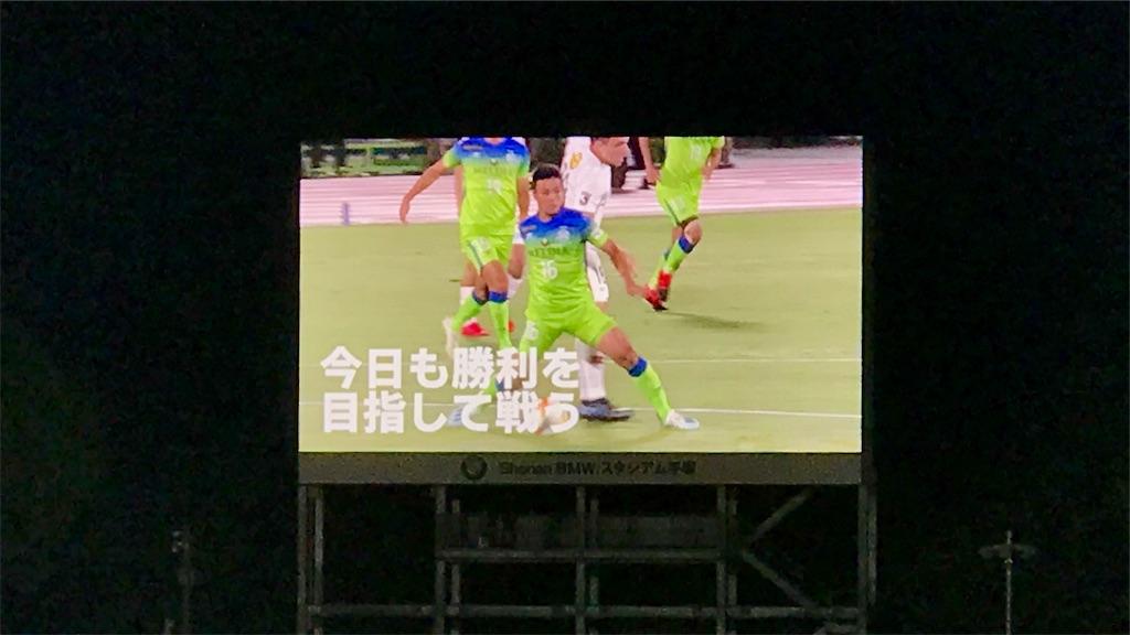 f:id:takatoki_hojo:20190818135621j:image