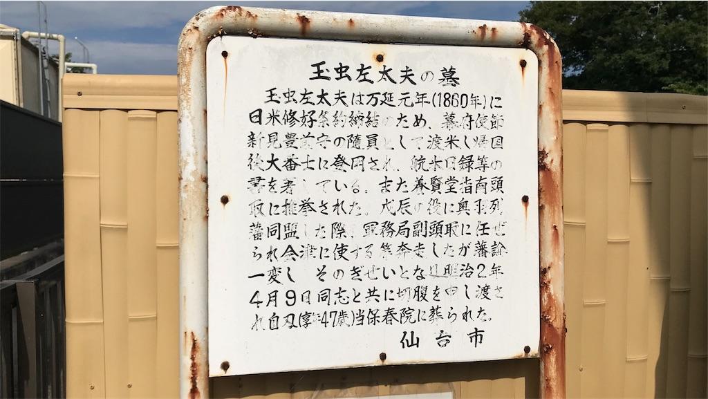 f:id:takatoki_hojo:20190909190443j:image