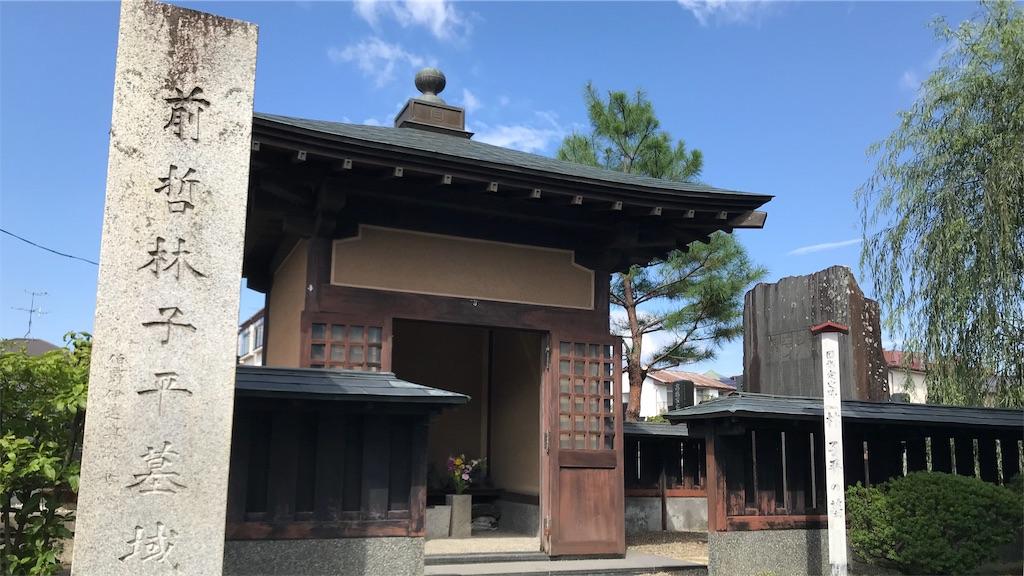林子平墓所(仙台市・龍雲院)