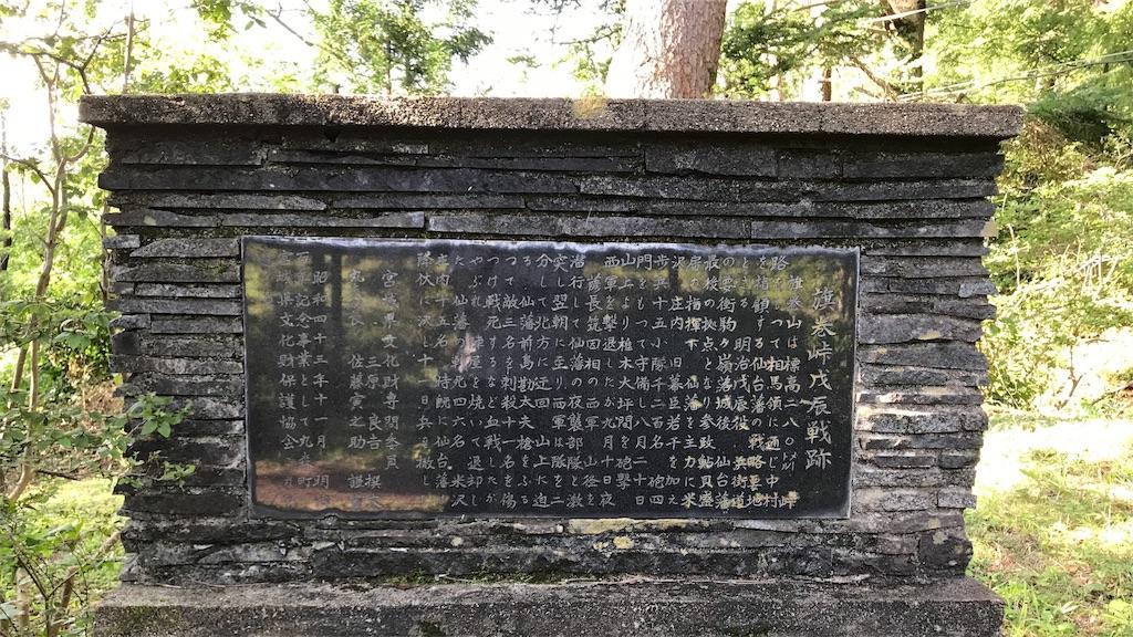 f:id:takatoki_hojo:20190923042024j:image