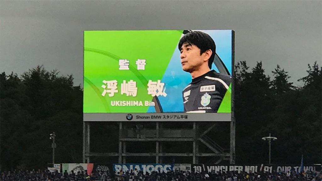 f:id:takatoki_hojo:20191110133256j:image