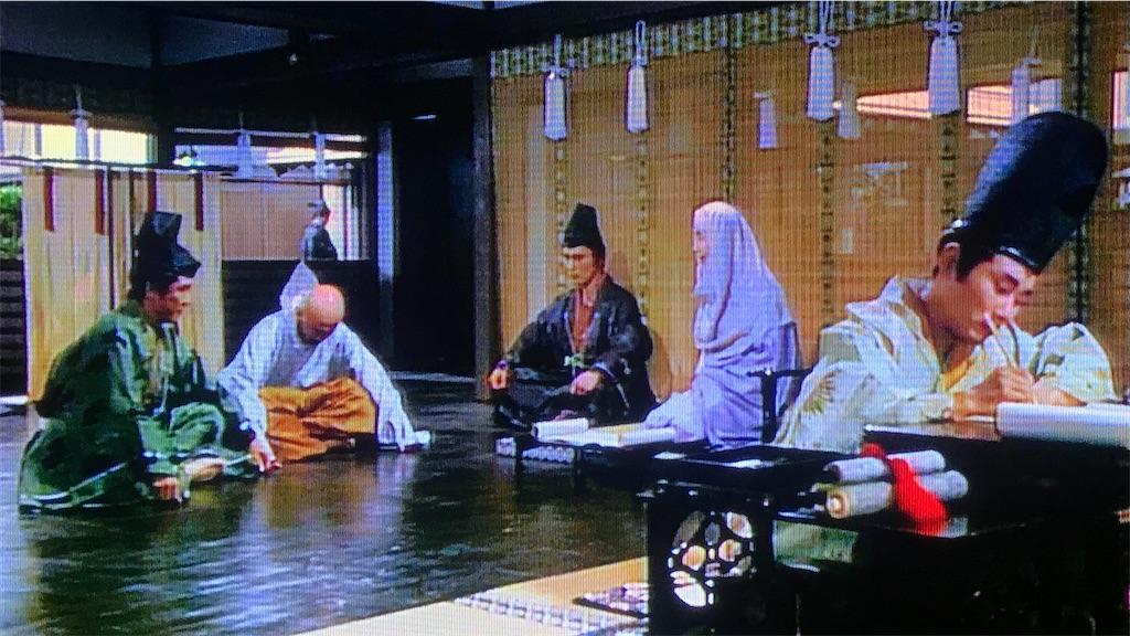 f:id:takatoki_hojo:20200628170953j:image