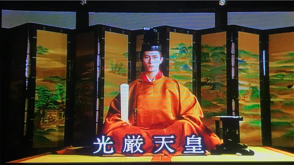 f:id:takatoki_hojo:20200629171255j:image