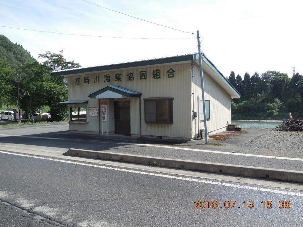 f:id:takatokigawa:20180713211057j:plain