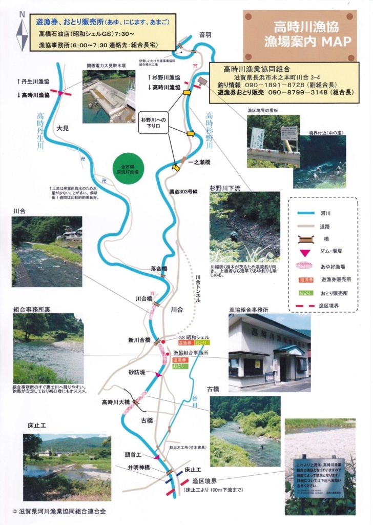 f:id:takatokigawa:20180802150359j:plain