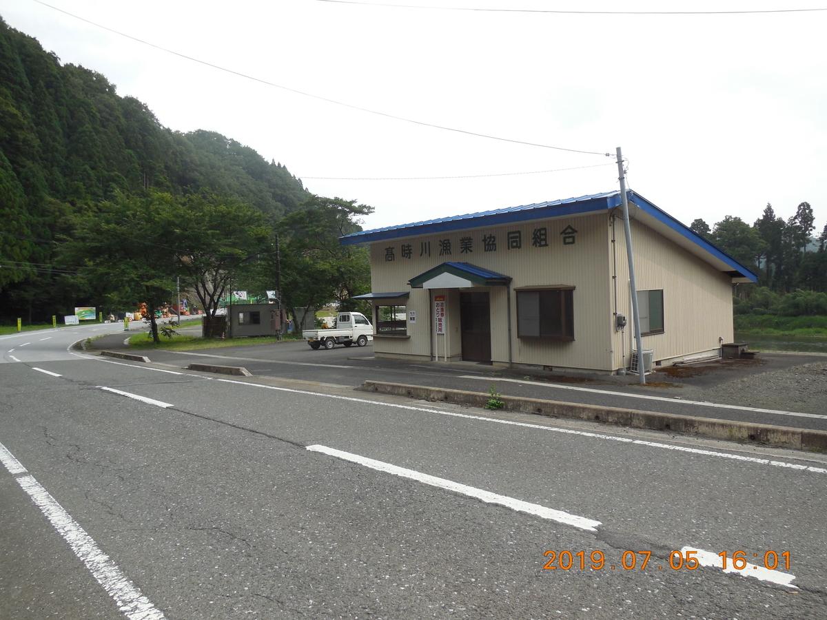 f:id:takatokigawa:20190705200338j:plain