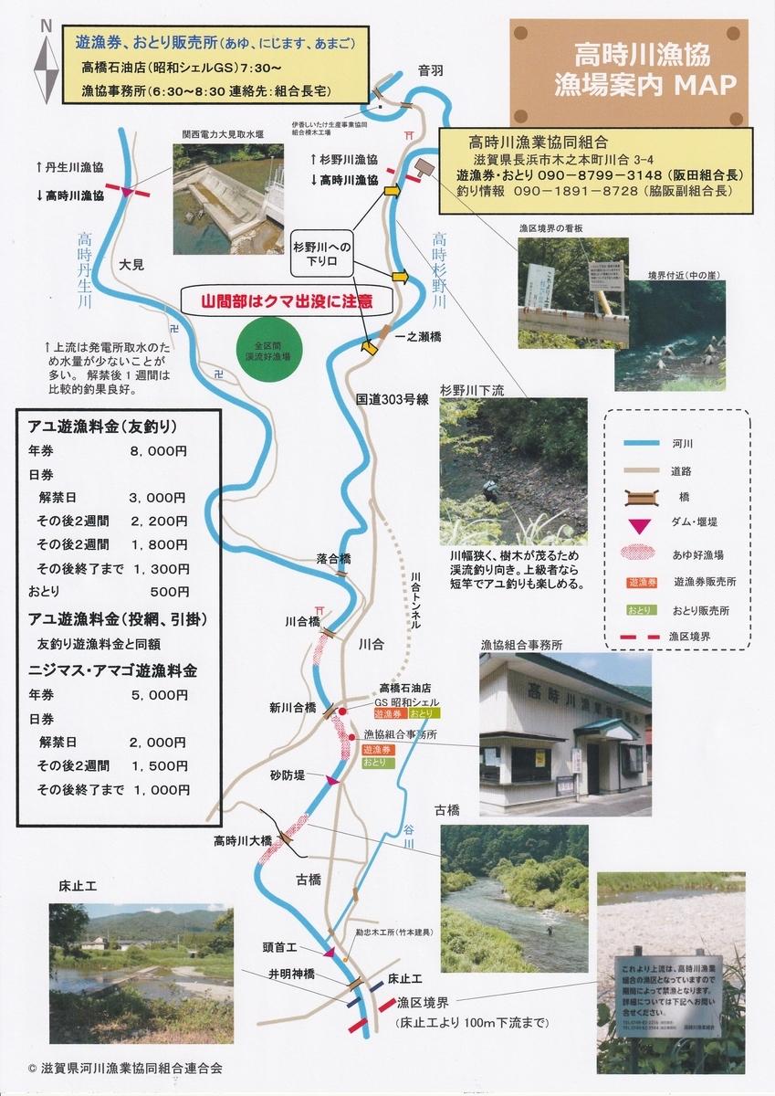 f:id:takatokigawa:20210706103827j:plain