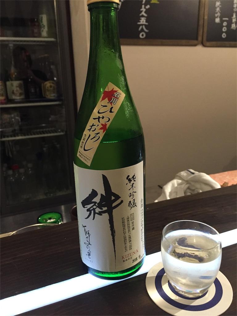 f:id:takatora4444:20160918194147j:image
