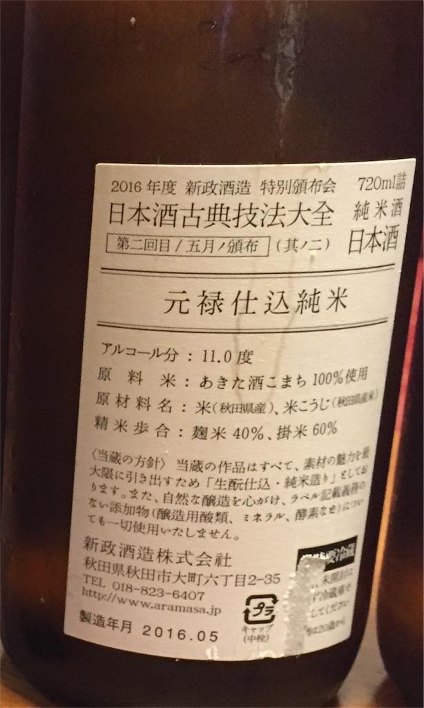f:id:takatora4444:20161017095026j:image