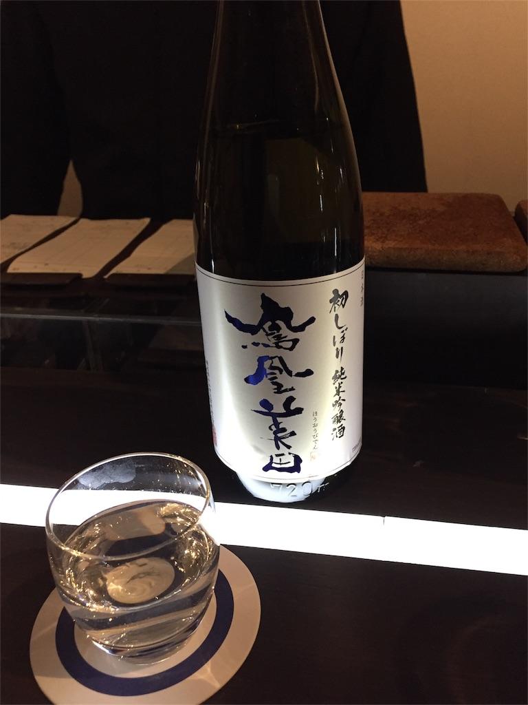 f:id:takatora4444:20161104205820j:image