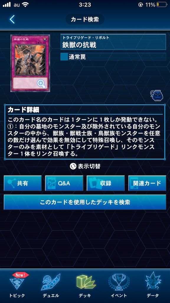 f:id:takatorathend:20210531032752p:image