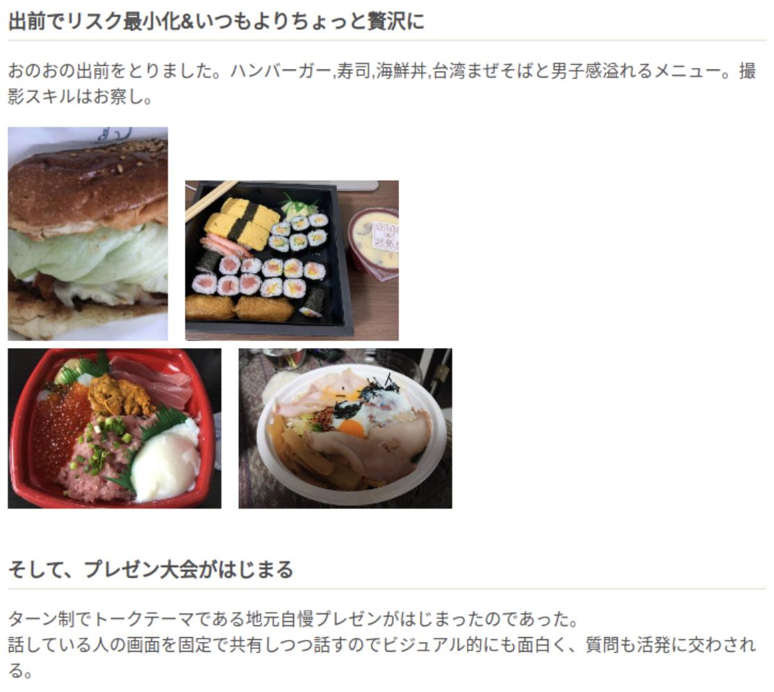 f:id:takatoshi-maeda:20200610142735p:plain