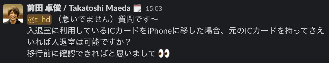 f:id:takatoshi-maeda:20201130170554p:plain