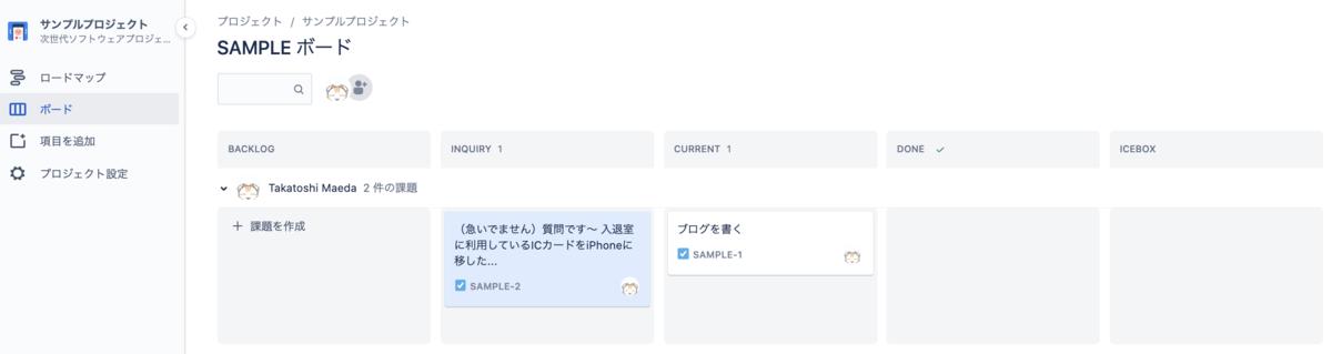 f:id:takatoshi-maeda:20201130170619p:plain