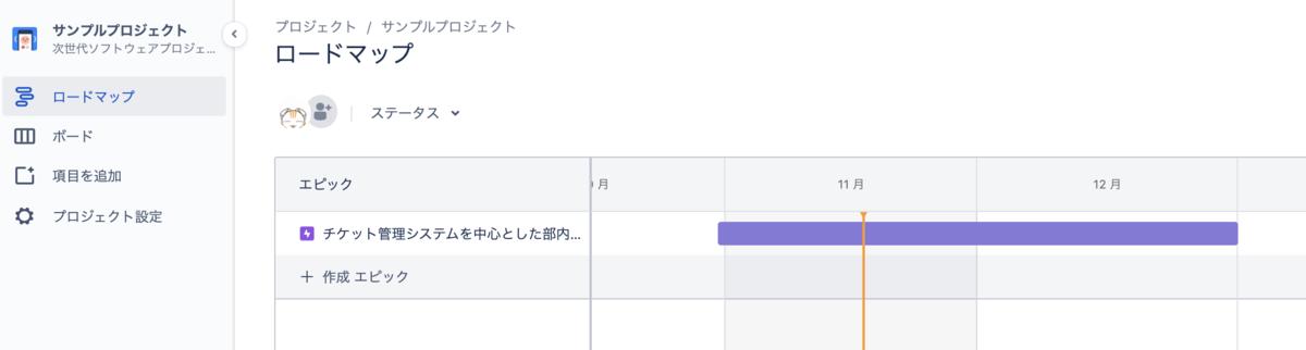f:id:takatoshi-maeda:20201130170649p:plain