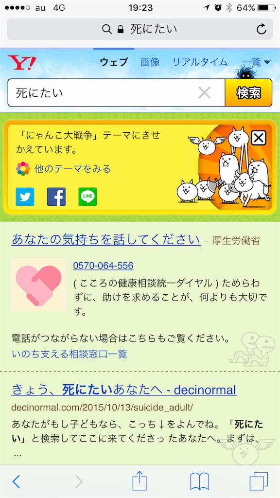 f:id:takatoshi0905:20161215010152p:image