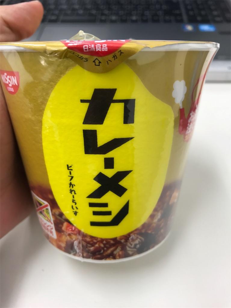 f:id:takatoshi0905:20161217072110j:image