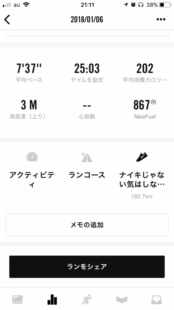 f:id:takatoshi0905:20180106232823p:plain