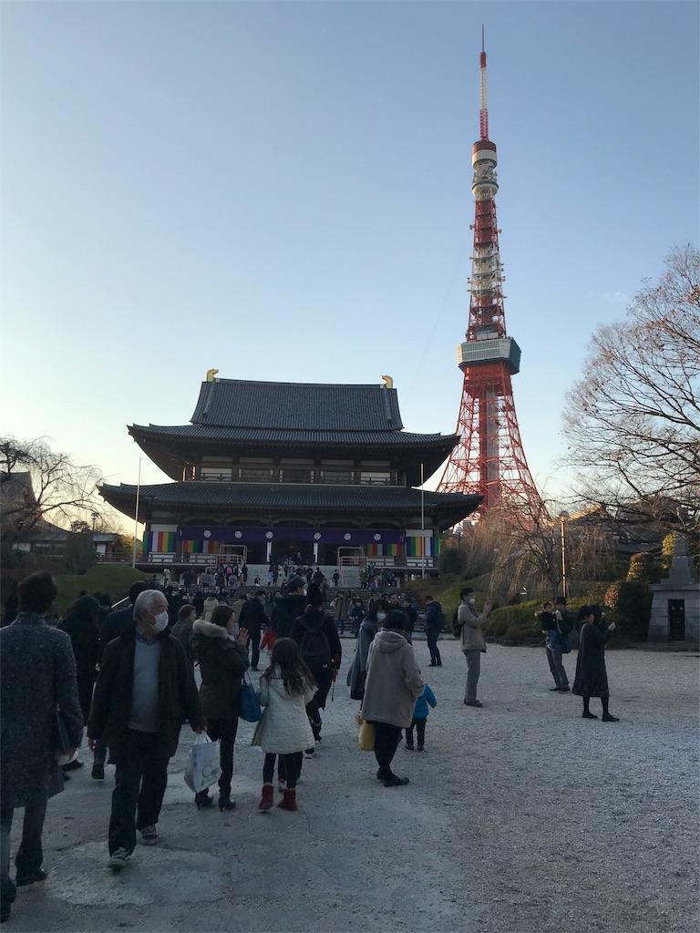 f:id:takatoshi0905:20180109210148j:image